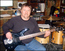 Bass lessons for beginners in Vancouver, Langley, Chilliwack, Abbotsford, Mape Ridge, Coquitlam, Surrey, Fraser Valley